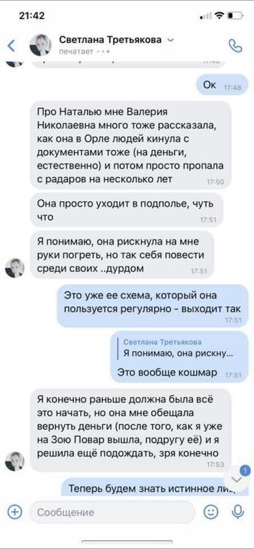 https://forumupload.ru/uploads/0000/1c/6a/12076/t296054.png