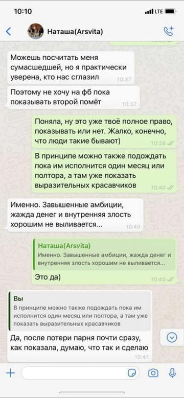 https://forumupload.ru/uploads/0000/1c/6a/12076/t43503.png