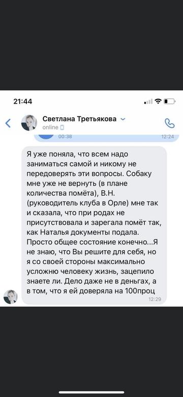 https://forumupload.ru/uploads/0000/1c/6a/12076/t493621.png