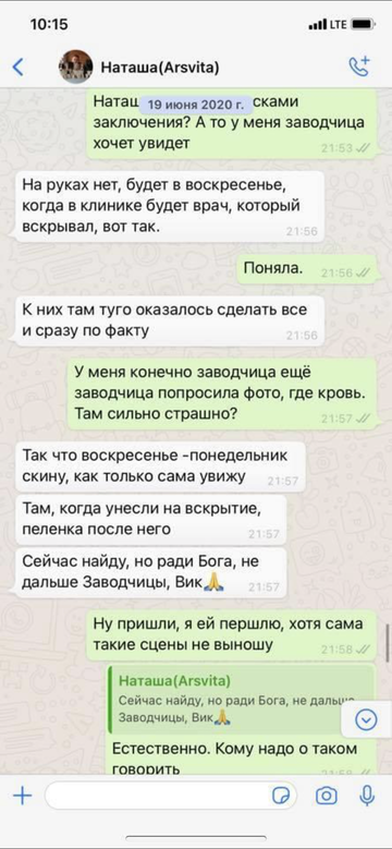 https://forumupload.ru/uploads/0000/1c/6a/12076/t542888.png