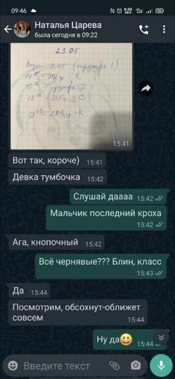 https://forumupload.ru/uploads/0000/1c/6a/12076/t606501.png
