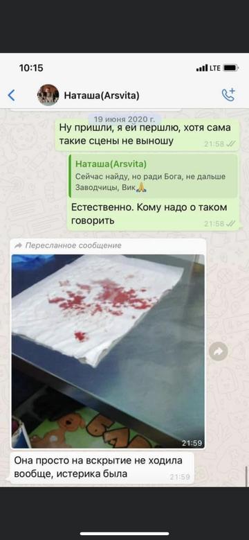 https://forumupload.ru/uploads/0000/1c/6a/12076/t618567.png
