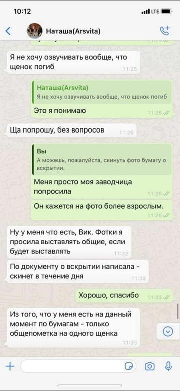 https://forumupload.ru/uploads/0000/1c/6a/12076/t715143.png