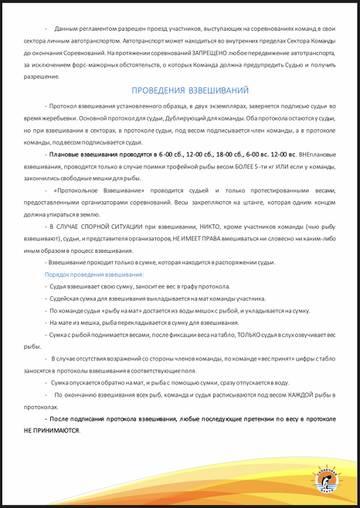http://forumupload.ru/uploads/0000/22/35/3484/t873460.jpg