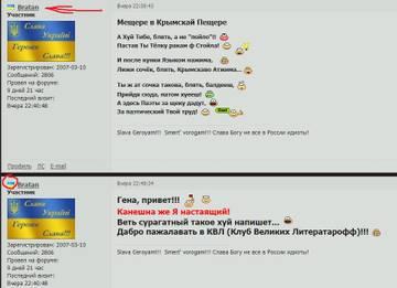 https://forumupload.ru/uploads/0000/33/e8/4/t22002.jpg