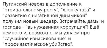 https://forumupload.ru/uploads/0000/33/e8/4/t222523.jpg