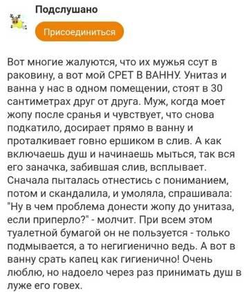 https://forumupload.ru/uploads/0000/33/e8/4/t980471.jpg