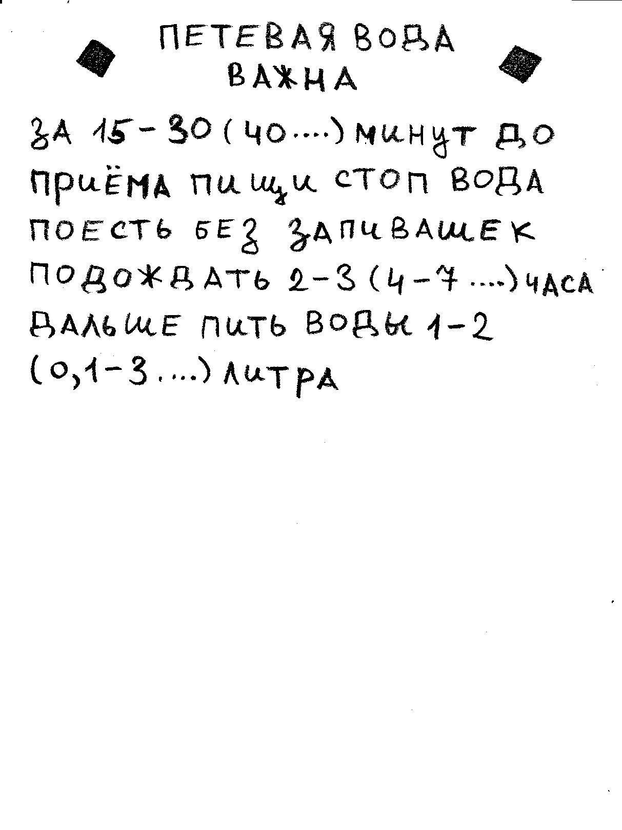 https://forumupload.ru/uploads/0000/35/39/247867/413307.jpg