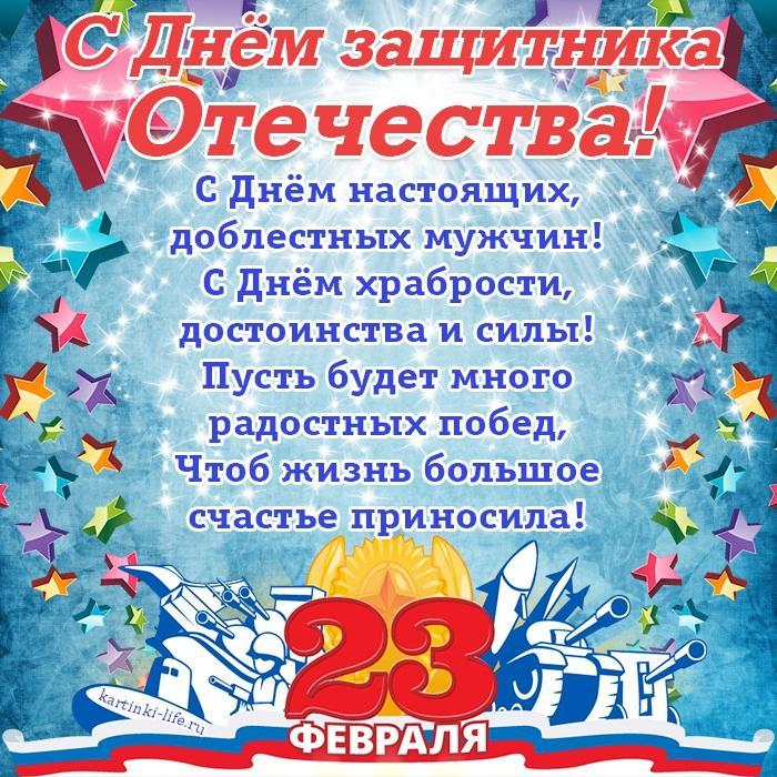 https://forumupload.ru/uploads/0000/35/39/5/59821.jpg