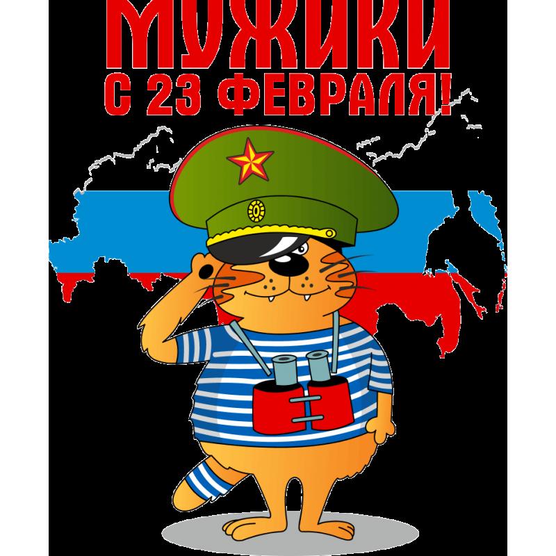 https://forumupload.ru/uploads/0000/35/39/5/61224.png