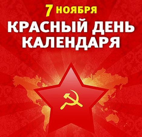 http://forumupload.ru/uploads/0000/38/bf/11/t450762.jpg