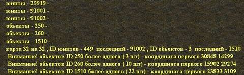 http://forumupload.ru/uploads/0000/38/bf/1621/t815217.jpg
