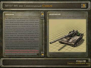 http://forumupload.ru/uploads/0000/38/bf/7/t256801.jpg