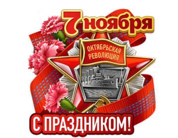 http://forumupload.ru/uploads/0000/38/bf/7/t975338.jpg