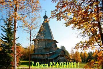 http://forumupload.ru/uploads/0000/38/bf/760/t187763.jpg