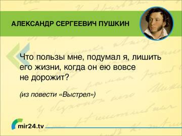 http://forumupload.ru/uploads/0000/59/f0/2/t225563.jpg