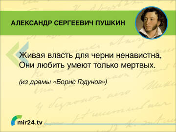 http://forumupload.ru/uploads/0000/59/f0/2/t235030.jpg