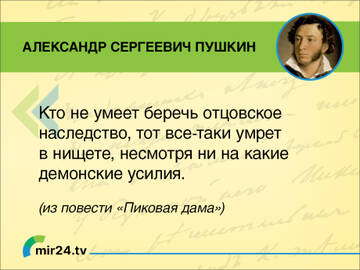 http://forumupload.ru/uploads/0000/59/f0/2/t26355.jpg