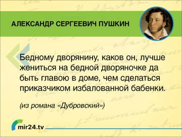 http://forumupload.ru/uploads/0000/59/f0/2/t748330.jpg