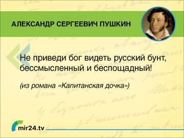 http://forumupload.ru/uploads/0000/59/f0/2/t829053.jpg