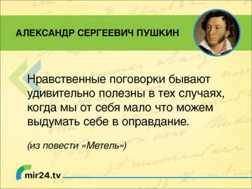 http://forumupload.ru/uploads/0000/59/f0/2/t923285.jpg