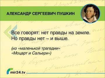 http://forumupload.ru/uploads/0000/59/f0/2/t92829.jpg