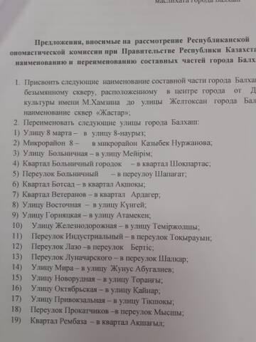 https://forumupload.ru/uploads/0000/6c/35/28/t956842.jpg
