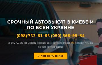 http://forumupload.ru/uploads/0000/a8/a4/732/t317048.png