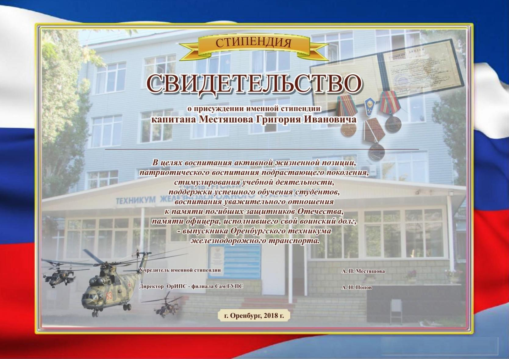 http://forumupload.ru/uploads/0000/d0/8c/2/19269.jpg