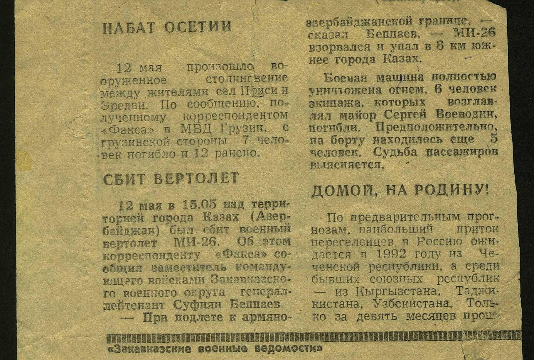 http://forumupload.ru/uploads/0000/d0/8c/2/20877.jpg
