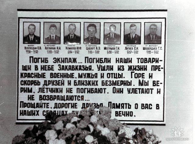 http://forumupload.ru/uploads/0000/d0/8c/2/26517.jpg