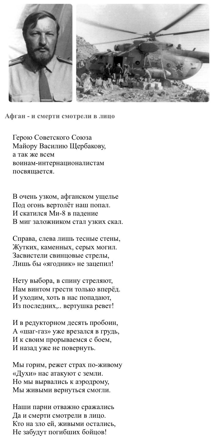 https://forumupload.ru/uploads/0000/d0/8c/2/278441.jpg