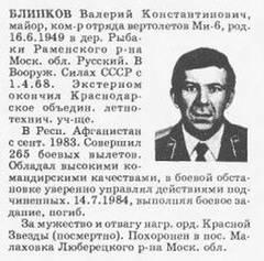 https://forumupload.ru/uploads/0000/d0/8c/2482/t699597.jpg
