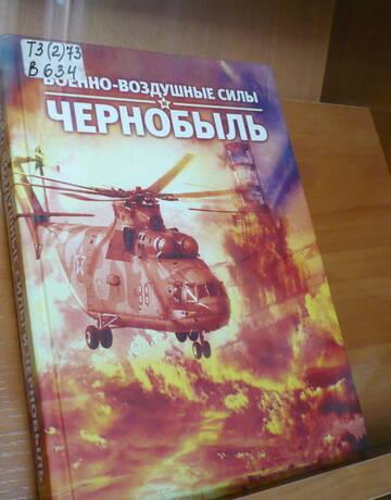 http://forumupload.ru/uploads/0000/d0/8c/2718/t986879.jpg