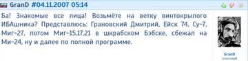 http://forumupload.ru/uploads/0000/d0/8c/3698/t102223.jpg