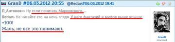 http://forumupload.ru/uploads/0000/d0/8c/3698/t10548.jpg