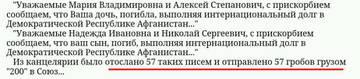 http://forumupload.ru/uploads/0000/d0/8c/3698/t12145.jpg