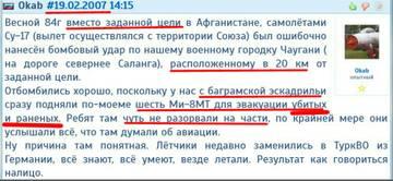 http://forumupload.ru/uploads/0000/d0/8c/3698/t13164.jpg