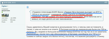 http://forumupload.ru/uploads/0000/d0/8c/3698/t17867.png