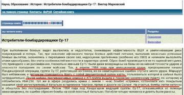 http://forumupload.ru/uploads/0000/d0/8c/3698/t20834.jpg