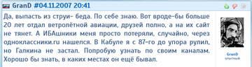 http://forumupload.ru/uploads/0000/d0/8c/3698/t22578.jpg