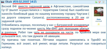 http://forumupload.ru/uploads/0000/d0/8c/3698/t23793.png
