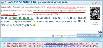 http://forumupload.ru/uploads/0000/d0/8c/3698/t28148.png