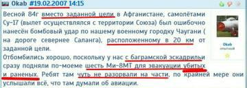 http://forumupload.ru/uploads/0000/d0/8c/3698/t298315.jpg