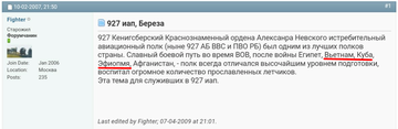 http://forumupload.ru/uploads/0000/d0/8c/3698/t30245.png