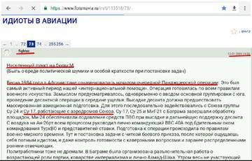 http://forumupload.ru/uploads/0000/d0/8c/3698/t32216.jpg