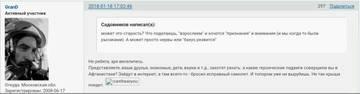 http://forumupload.ru/uploads/0000/d0/8c/3698/t33655.jpg
