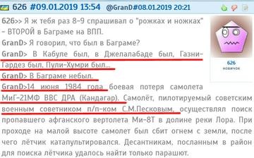 http://forumupload.ru/uploads/0000/d0/8c/3698/t36950.png