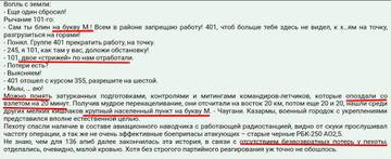 http://forumupload.ru/uploads/0000/d0/8c/3698/t37606.jpg