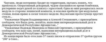 http://forumupload.ru/uploads/0000/d0/8c/3698/t38189.jpg